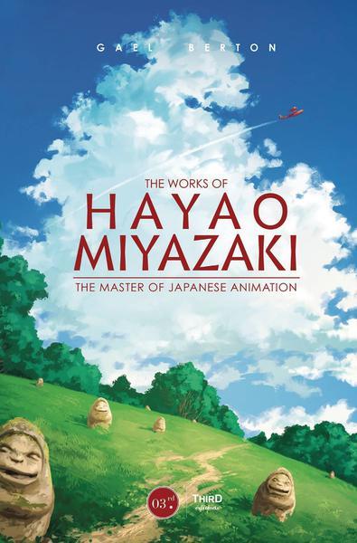 WORKS OF HAYAO MIYAZAKI HC