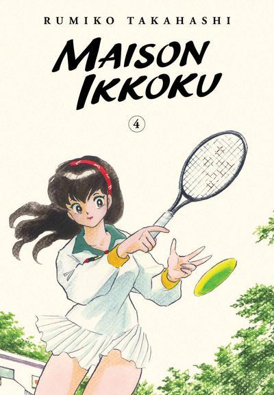 MAISON IKKOKU COLLECTORS EDITION TP 04