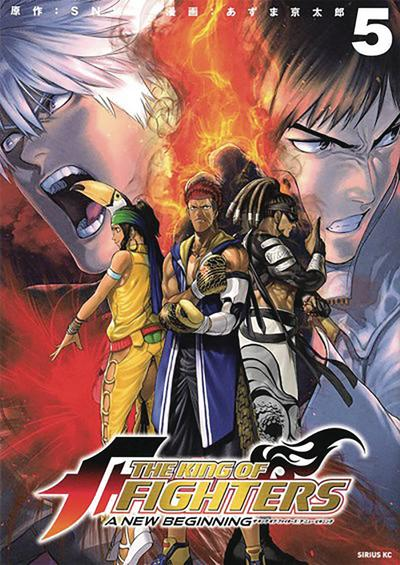 KING OF FIGHTERS NEW BEGINNING GN 05