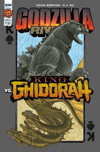 GODZILLA RIVALS VS KING GHIDORAH ONESHOT