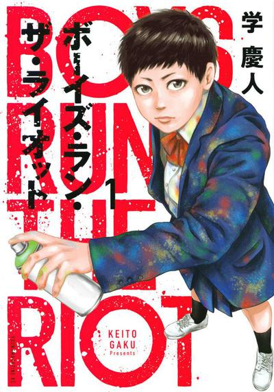 BOYS RUN THE RIOT GN 01