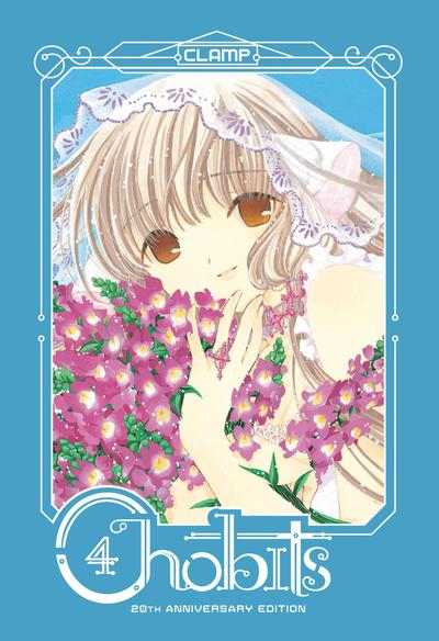 CHOBITS 20TH ANNIVERSARY ED HC 04