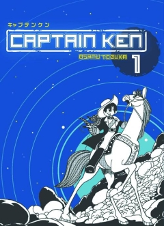 CAPTAIN KEN GN 01