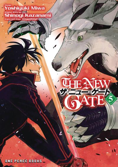 NEW GATE MANGA GN