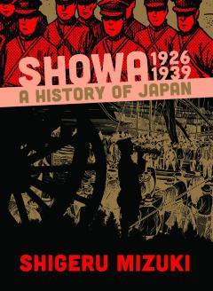 SHOWA HISTORY OF JAPAN TP 01 1926 -1939