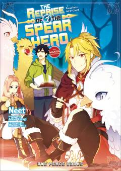 REPRISE OF THE SPEAR HERO GN 02
