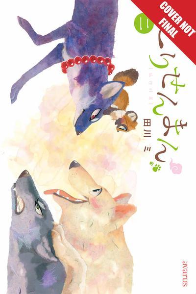 FOX & LITTLE TANUKI GN 02