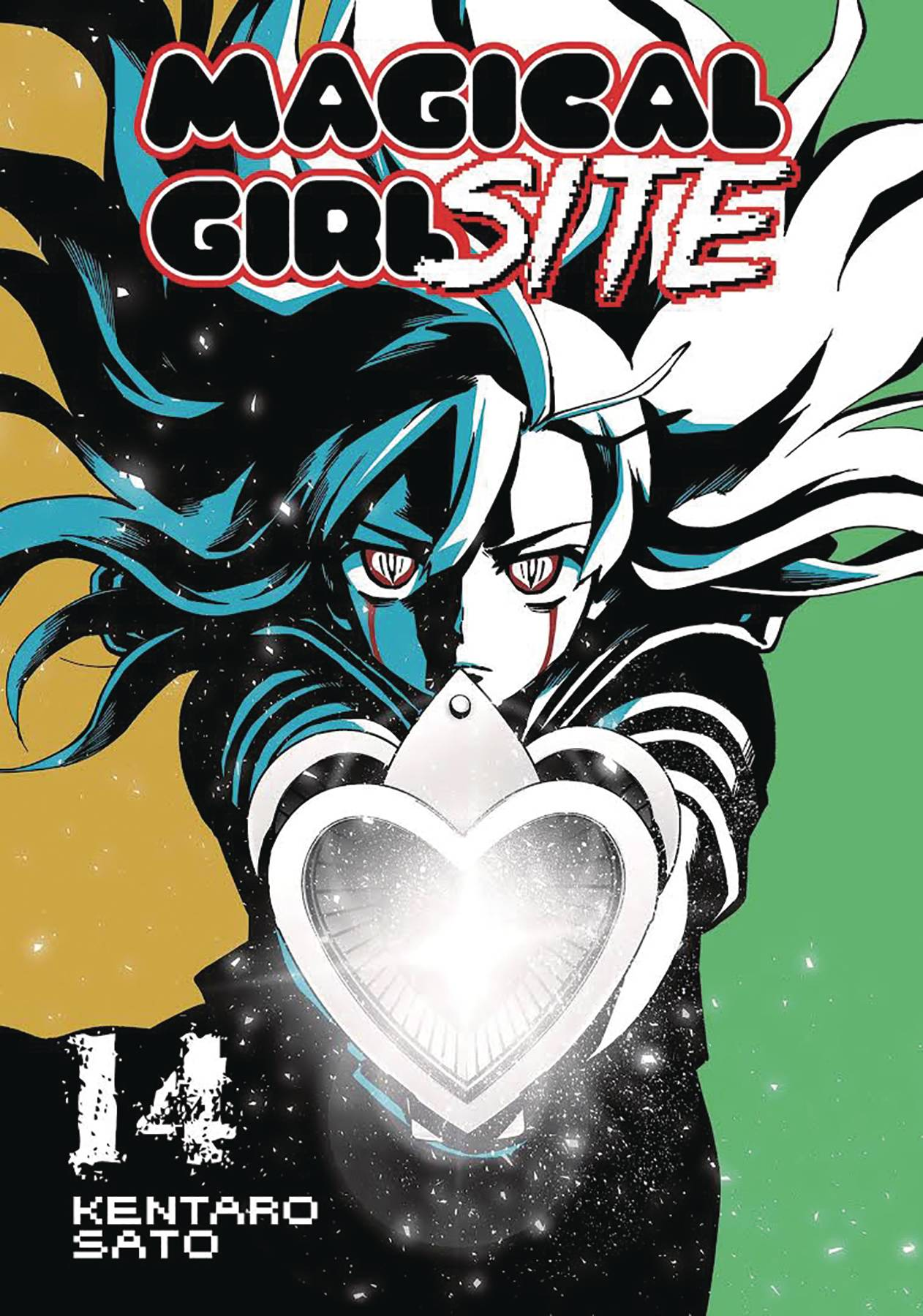 MAGICAL GIRL SITE GN 14
