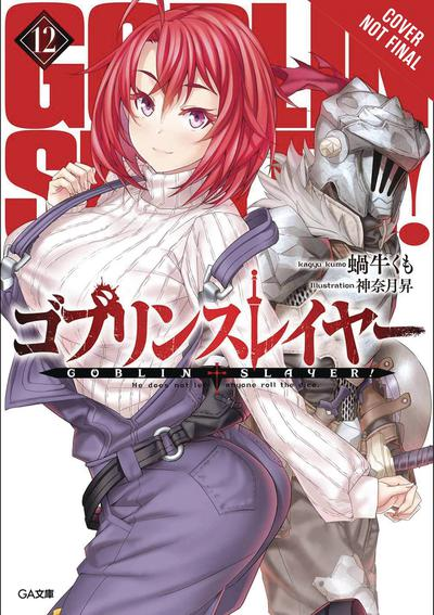 GOBLIN SLAYER LIGHT NOVEL SC 12