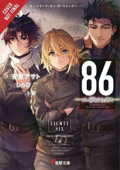86 EIGHTY SIX LIGHT NOVEL SC 08