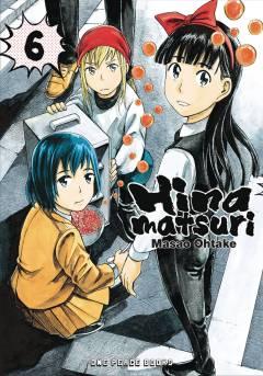 HINAMATSURI GN 06