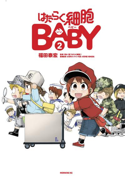 CELLS AT WORK BABY GN 02