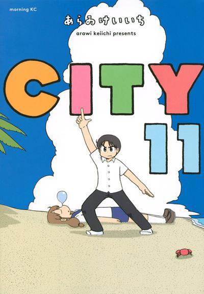 CITY GN 11