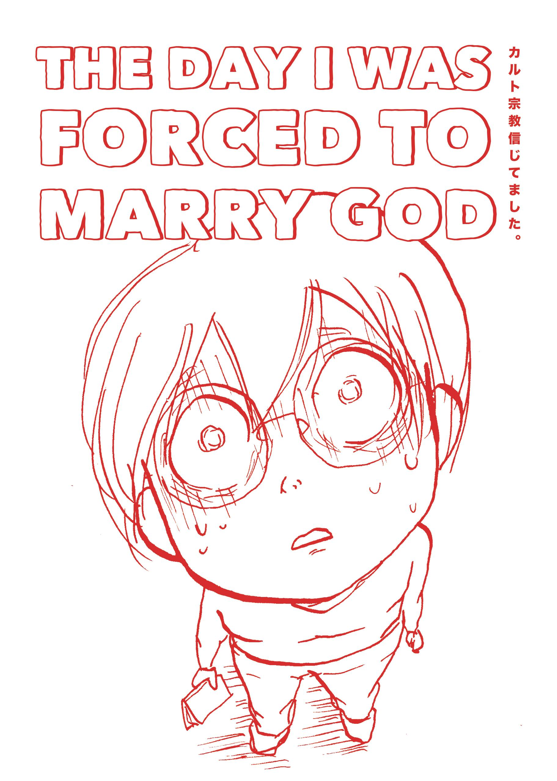DAY I WAS FORCED TO MARRY GOD GN