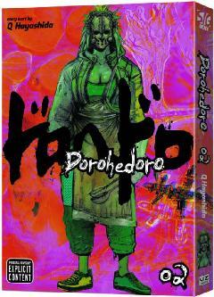 DOROHEDORO GN 02
