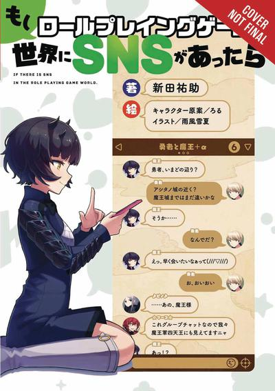 IF THE RPG WORLD HAD SOCIAL MEDIA LIGHT NOVEL SC 01