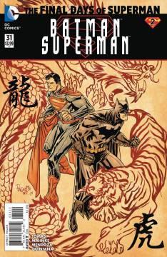 BATMAN SUPERMAN I (1-32)