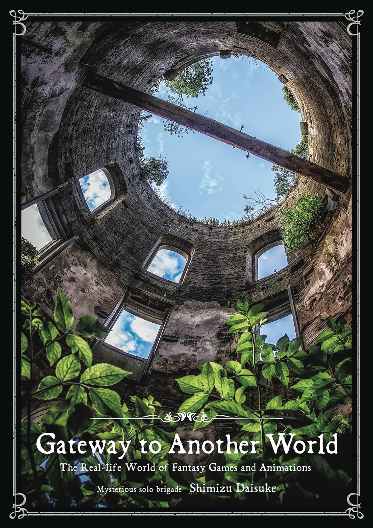 GATEWAY TO ANOTHER WORLD TP