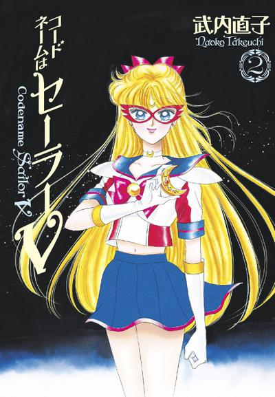 SAILOR MOON ETERNAL ED CODENAME SAILOR GN 02