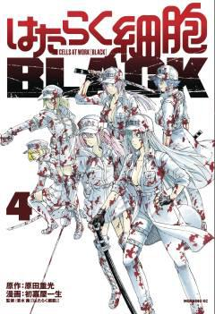 CELLS AT WORK CODE BLACK GN 04