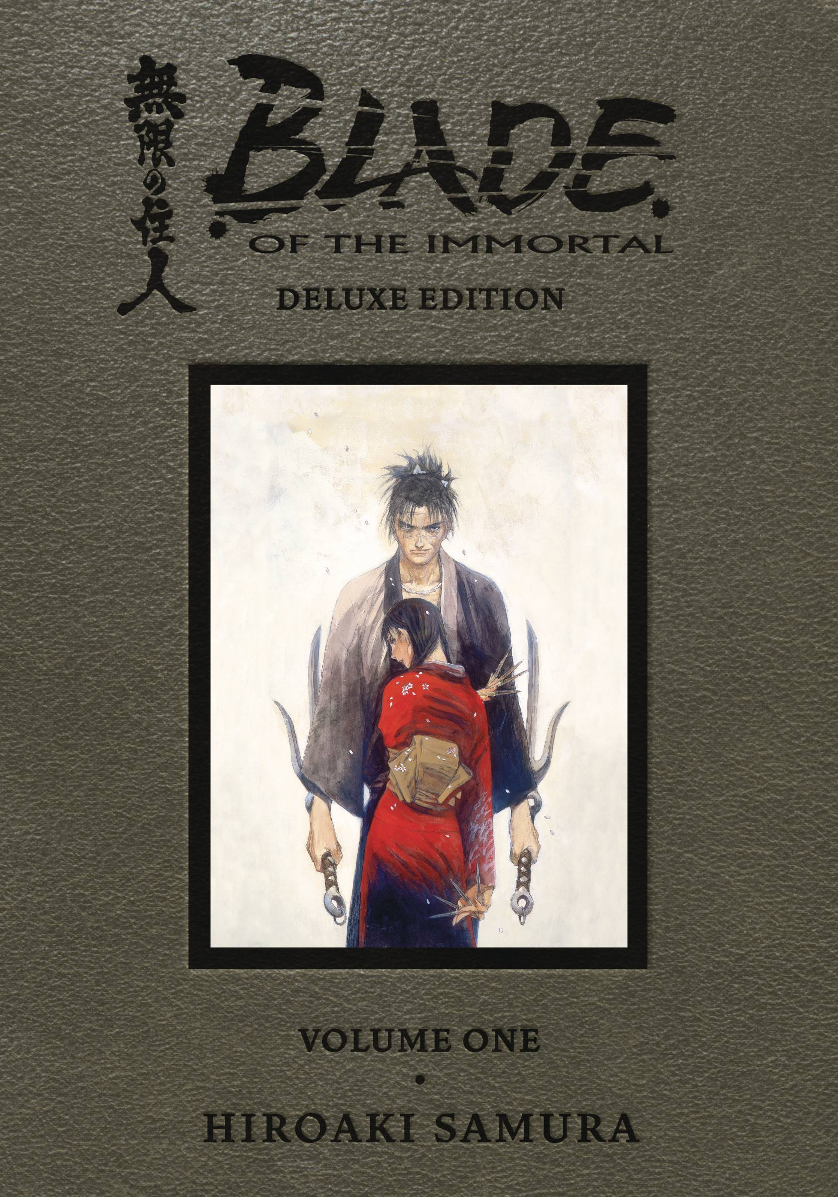 BLADE OF IMMORTAL DLX ED HC 01