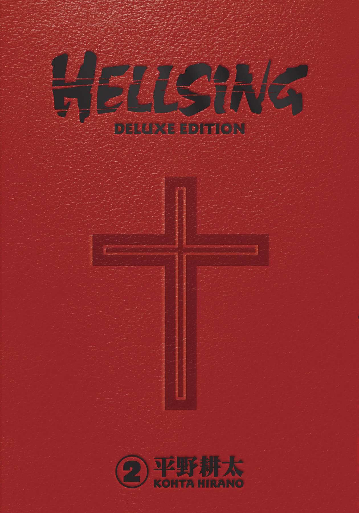 HELLSING DELUXE EDITION HC 02