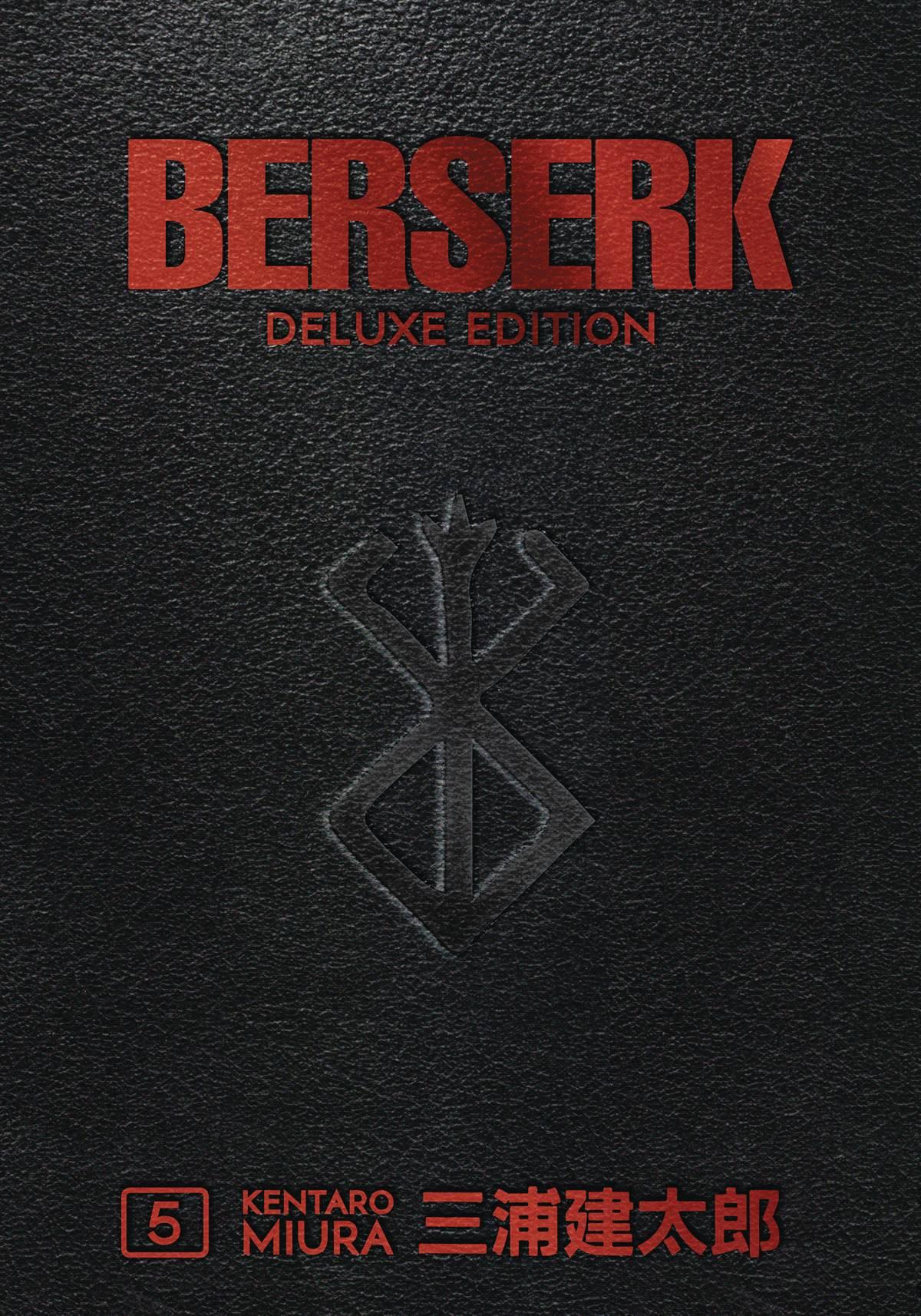 BERSERK DELUXE EDITION HC 05