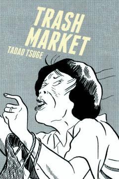 TRASH MARKET TP