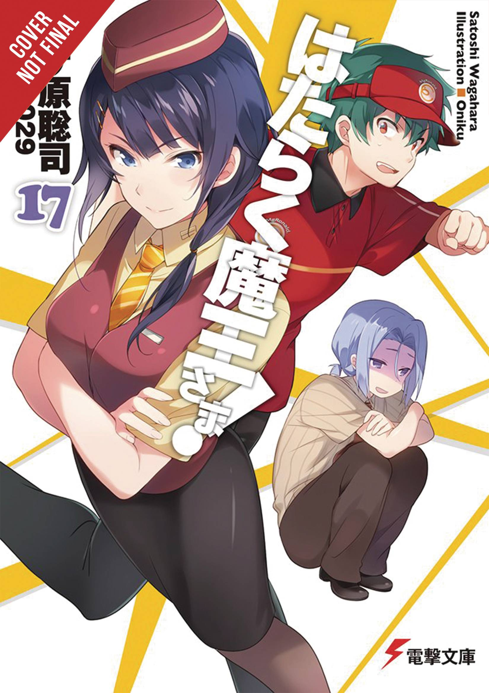 DEVIL IS PART TIMER LIGHT NOVEL SC 17