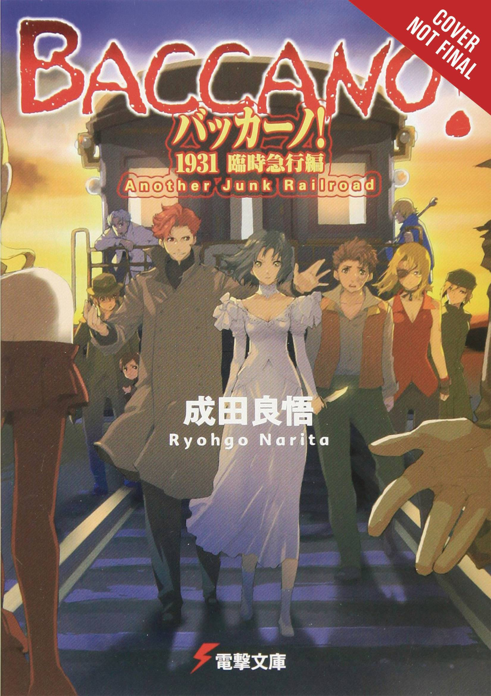 BACCANO LIGHT NOVEL HC 14