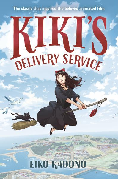 KIKIS DELIVERY SERVICE SC NOVEL