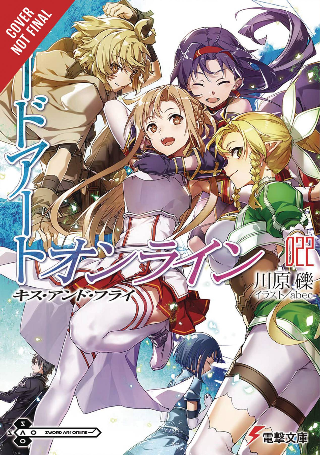 SWORD ART ONLINE LIGHT NOVEL SC 22