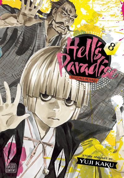 HELLS PARADISE JIGOKURAKU GN 08