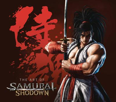 ART OF SAMURAI SHOWDOWN HC