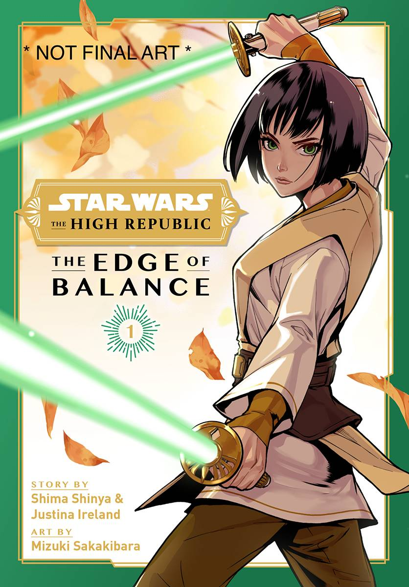 FCBD 2021 STAR WARS HIGH REPUBLIC BALANCE & GUARDIANS WHILLS