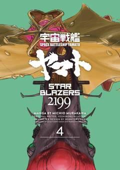 STAR BLAZERS TP 04 SPACE BATTLESHIP YAMATO 2199