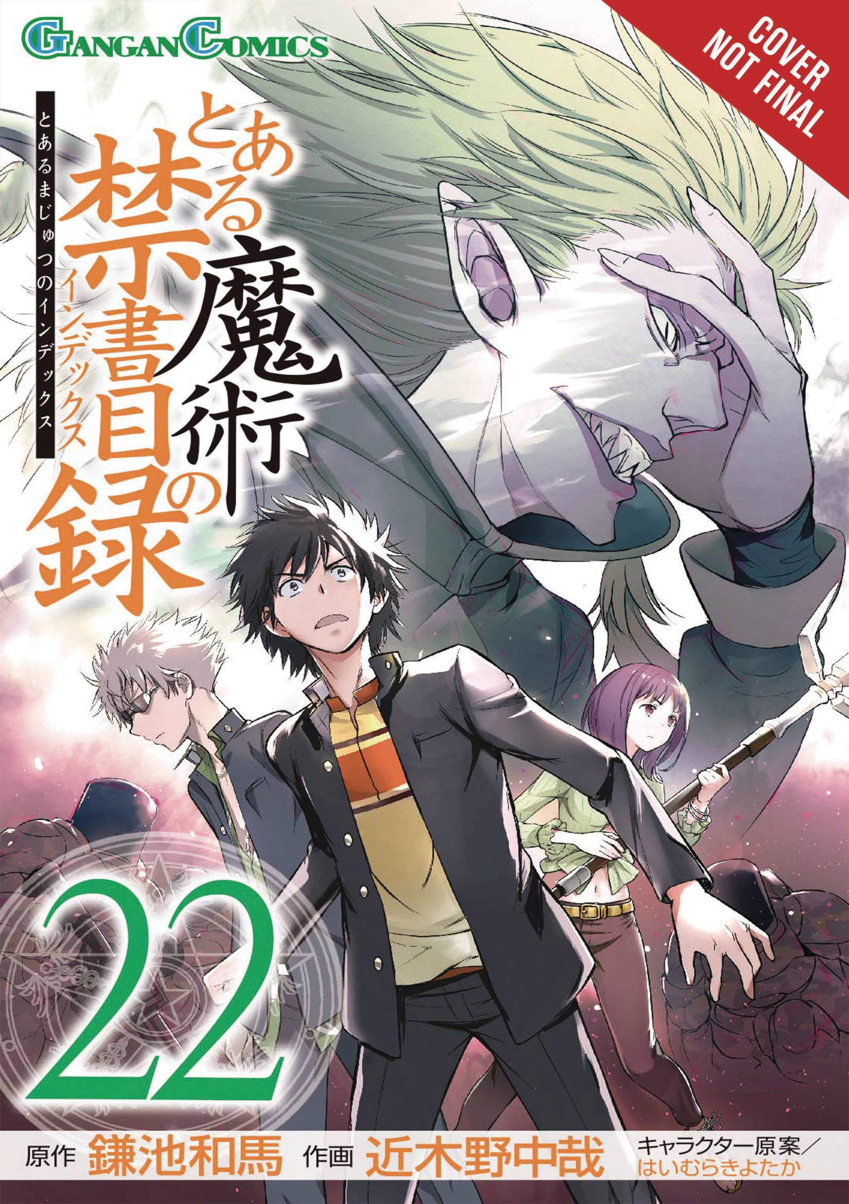 CERTAIN MAGICAL INDEX GN 22