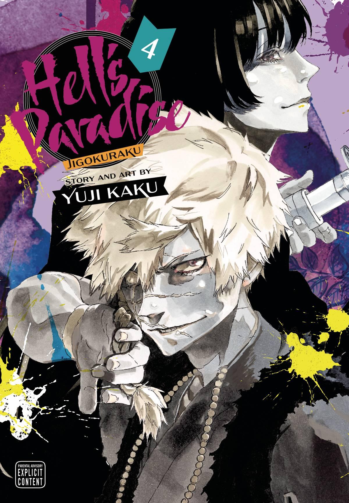 HELLS PARADISE JIGOKURAKU GN 04
