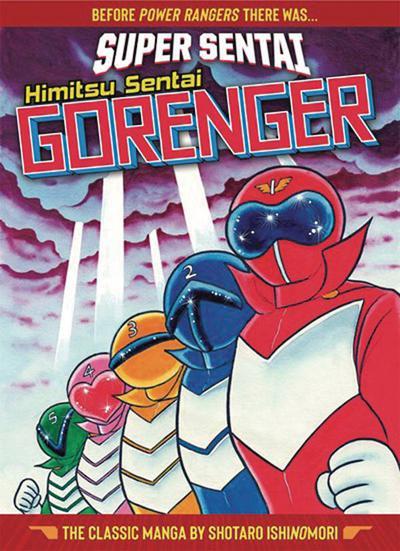 SUPER SENTAI HIMITSU SENTAI GORENGER CLASSIC COLLECTION GN
