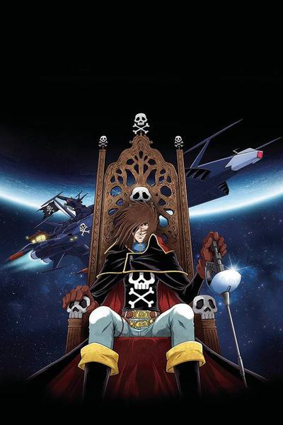SPACE PIRATE CAPT HARLOCK