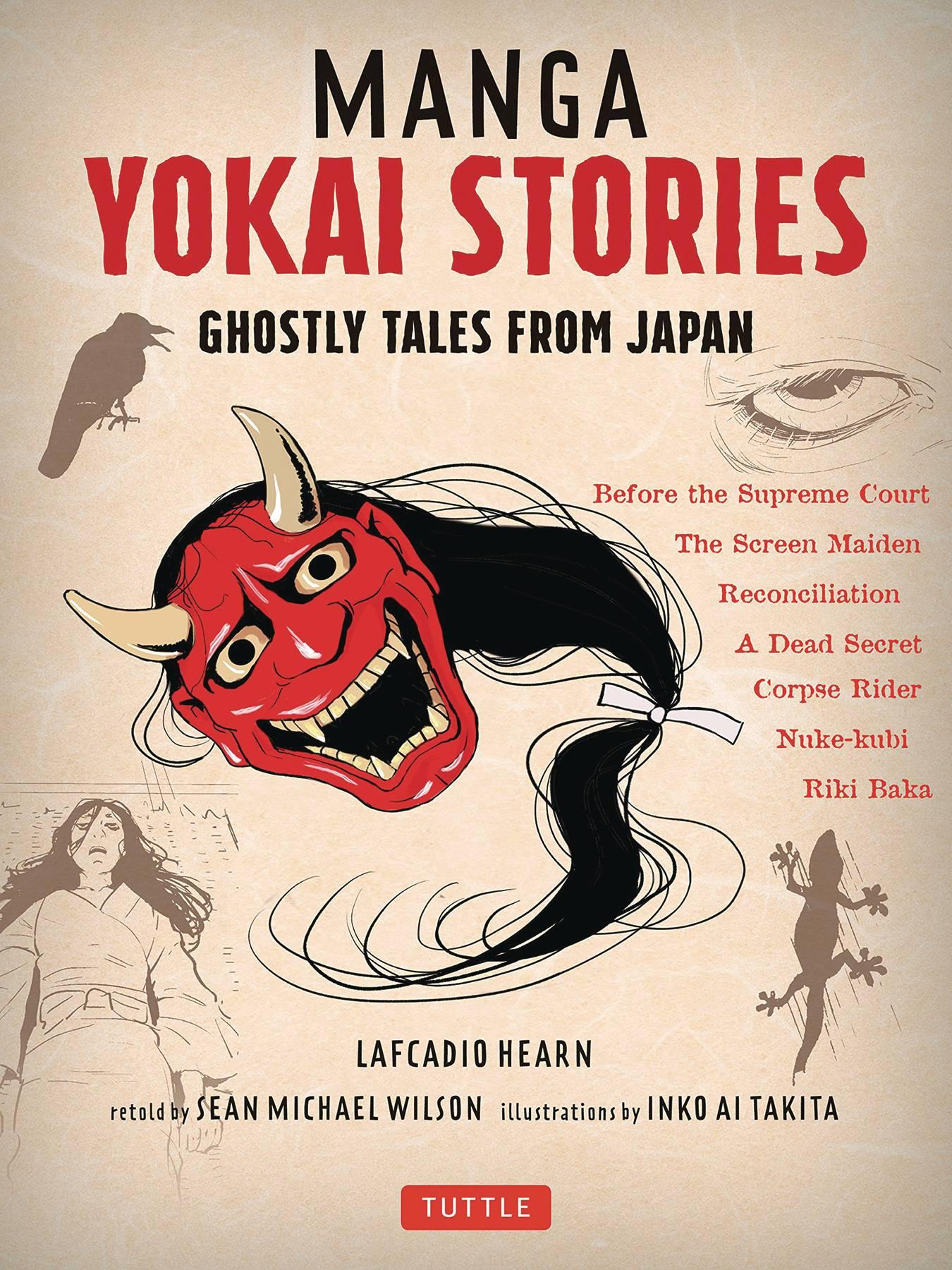 MANGA YOKAI STORIES GN