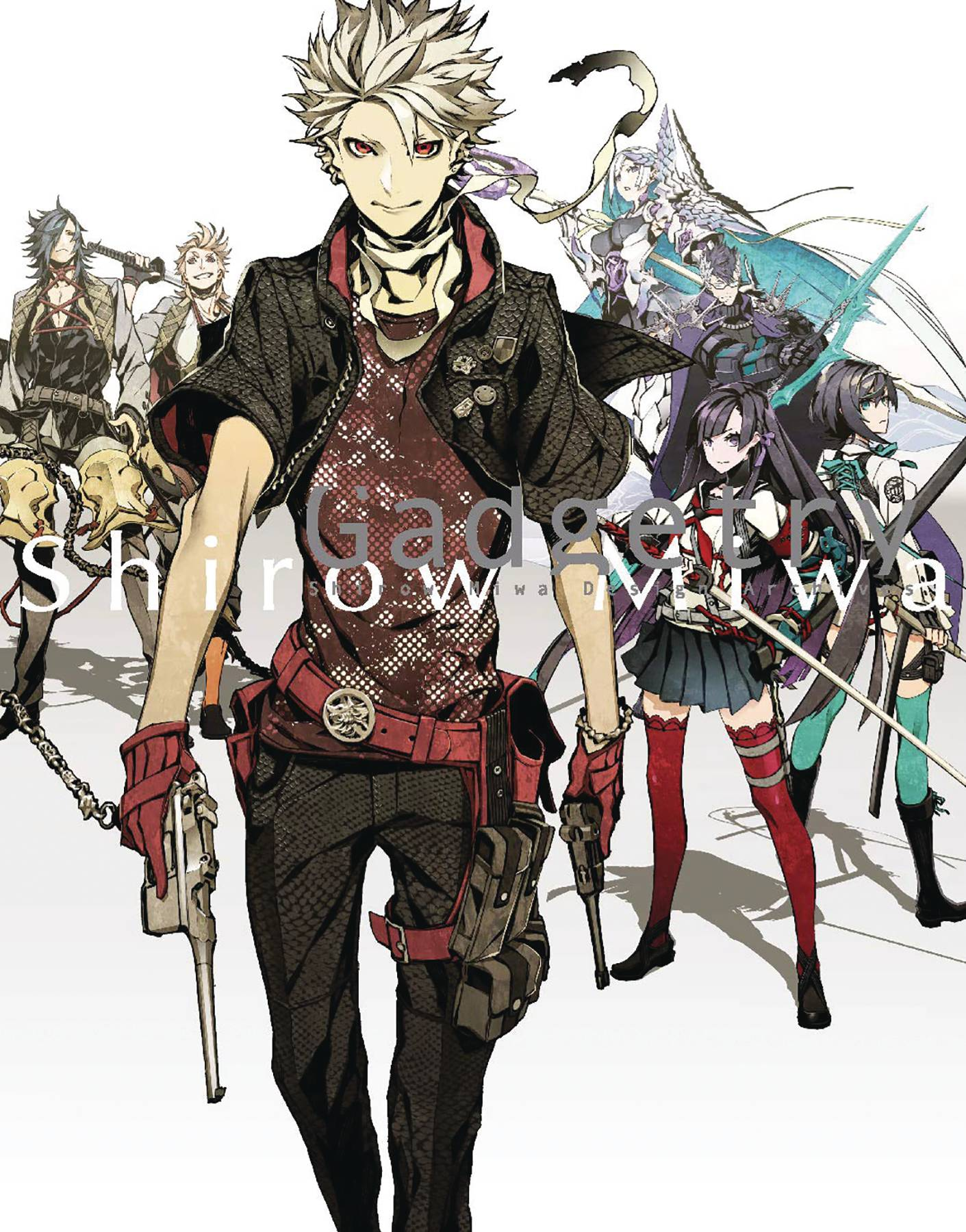 GADGETRY SHIROW MIWA DESIGN ARCHIVES UPDATED ENGLISH ED