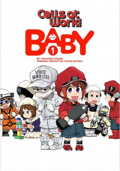 CELLS AT WORK BABY GN 01