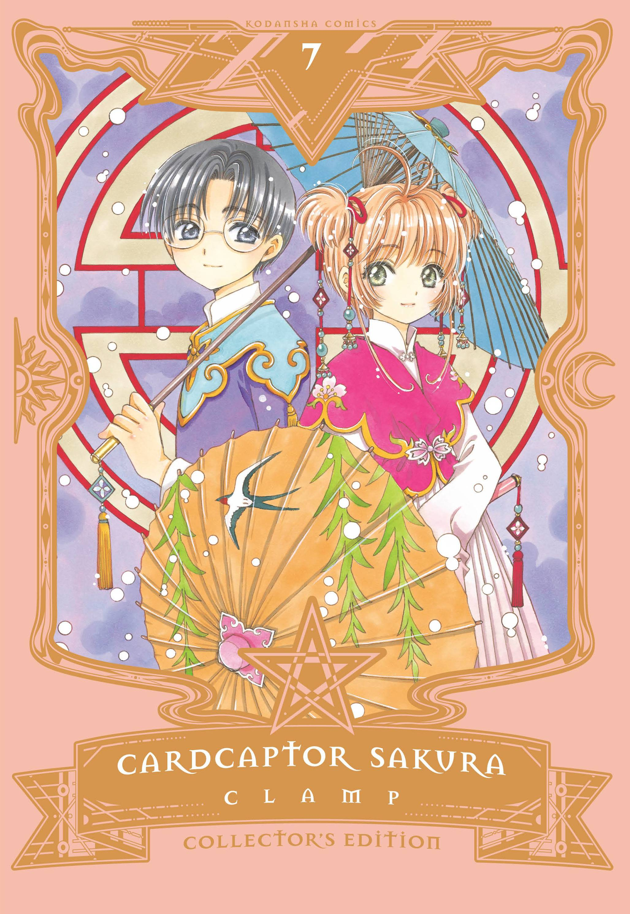 CARDCAPTOR SAKURA COLL ED HC 07