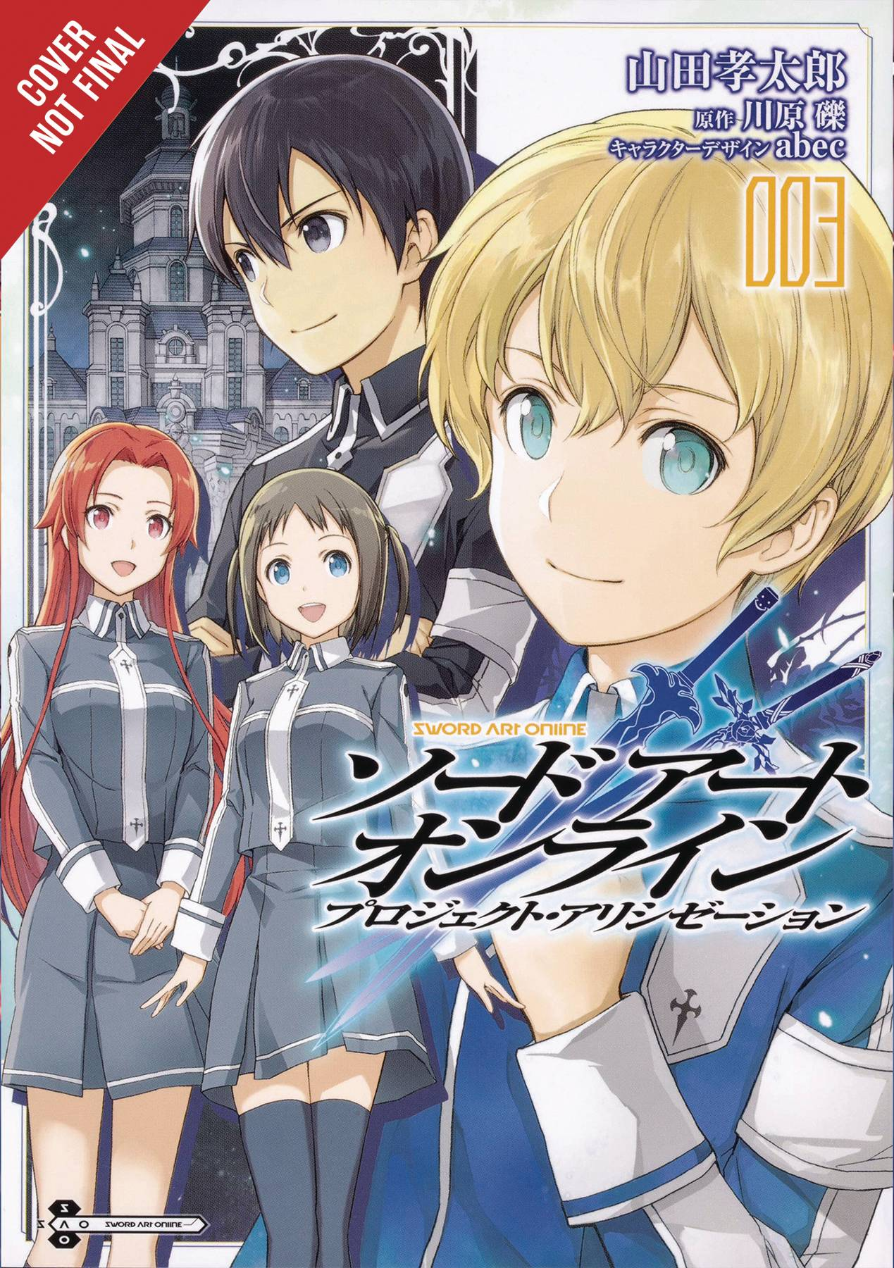 SWORD ART ONLINE PROJECT ALICIZATION GN 03