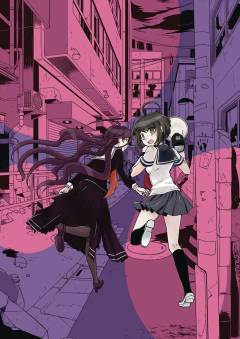 DANGANRONPA ANOTHER EPISODE TP 01 ULTRA DESPAIR GIRLS