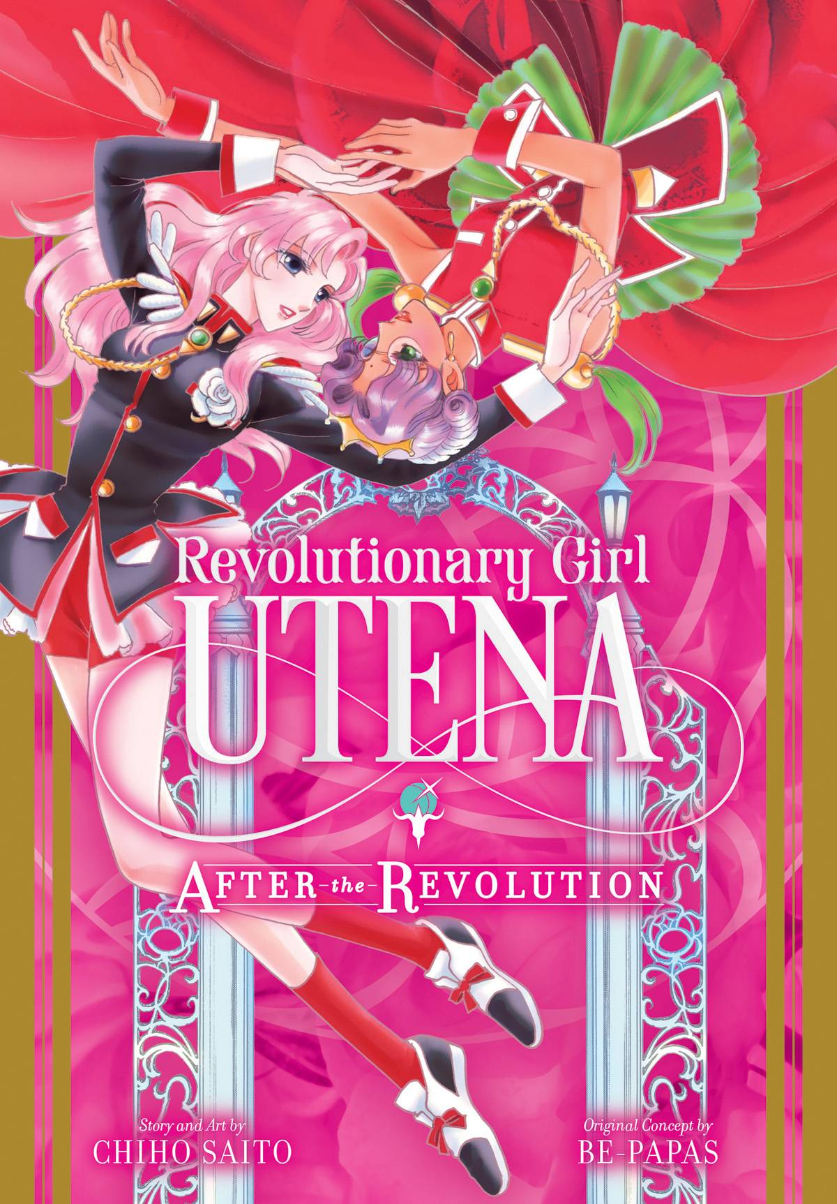 REVOLUTIONARY GIRL UTENA AFTER THE REVOLUTION GN