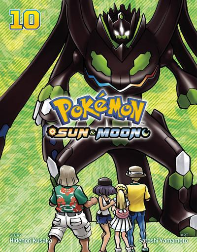 POKEMON SUN & MOON GN 10