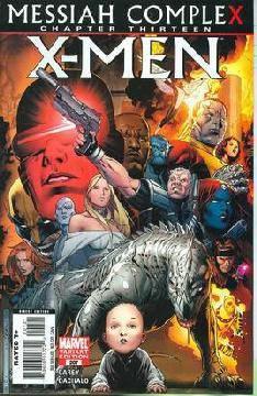 X-MEN I (1-207)