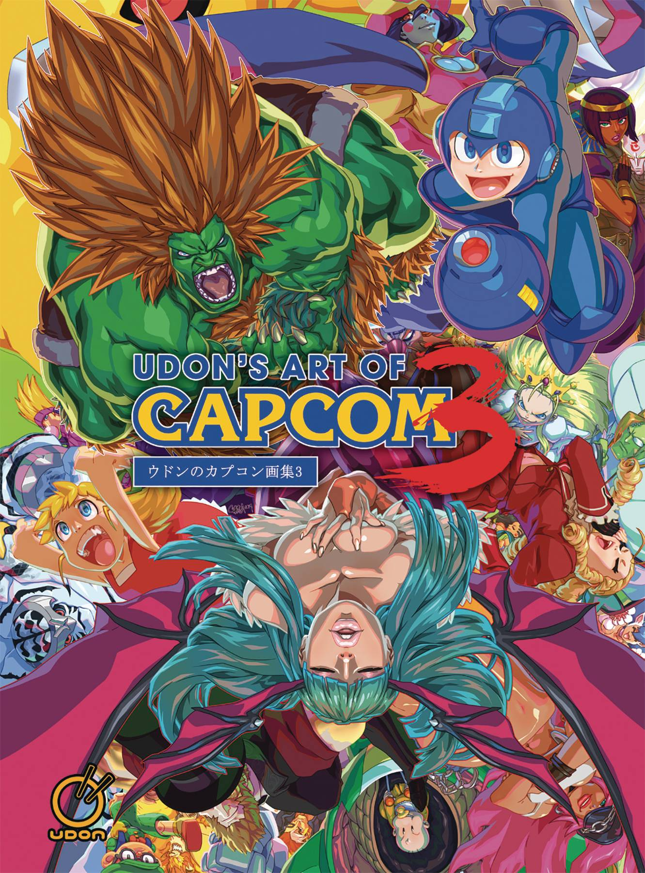 UDONS ART OF CAPCOM HC 03